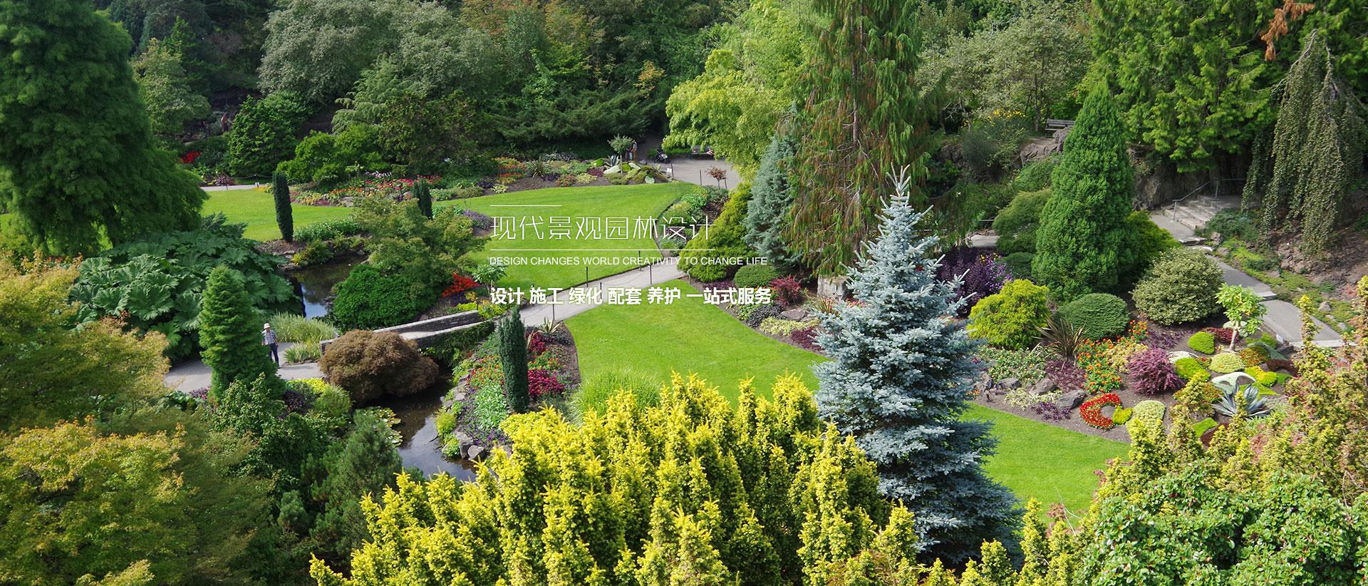 重庆庭院景观设计